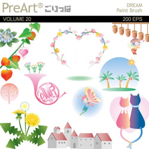 ��������� ��������� - Dream Paint Brush