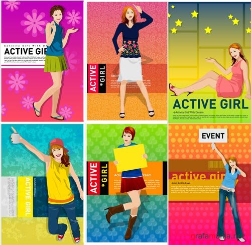 ��������� ������� VitaminD - Active Girl
