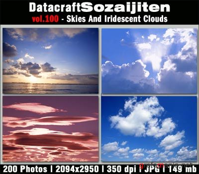 Datacraft Vol.100 - Skies And Iridescent Clouds