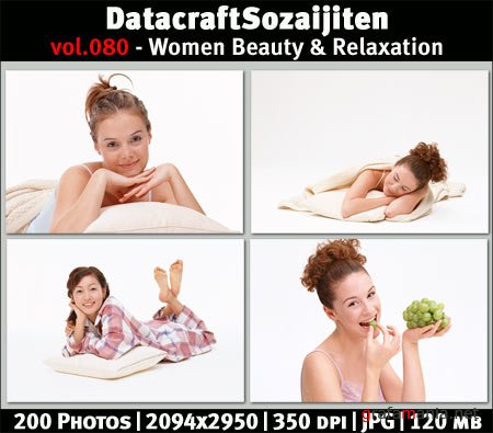 Datacraft Vol.080 - Women Beauty & Relaxation