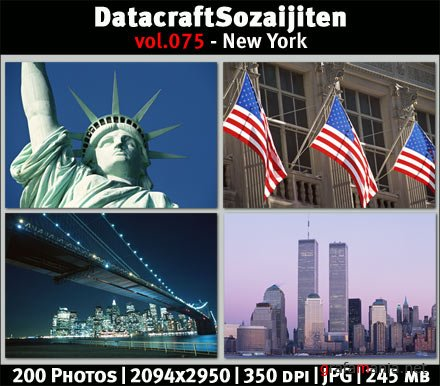 Datacraft Vol.075 - New York