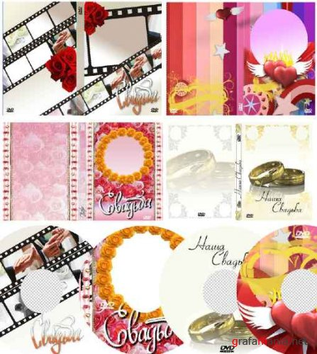 Template for PhotoShop - DVD Covers Wedding 2