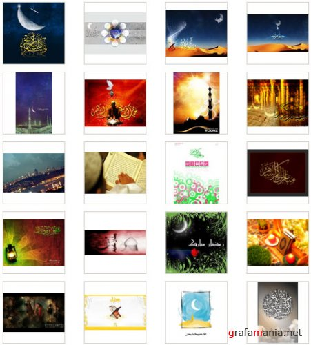Ramadhan Image Collections