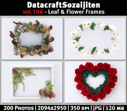 Datacraft Vol.106 - Leaf & Flower Frames