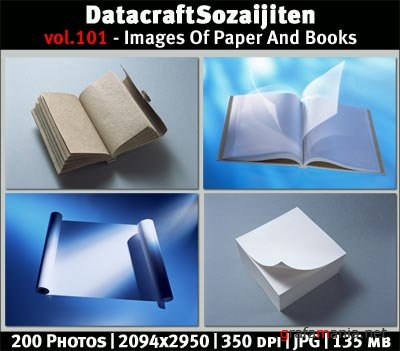 Datacraft Vol.101 - Images Of Paper And Books