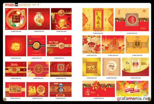Design Password - ��������� PSD - DVD 1