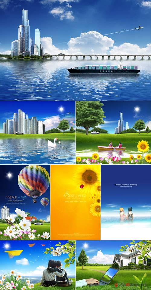DVD8 Photoshop PSD layer