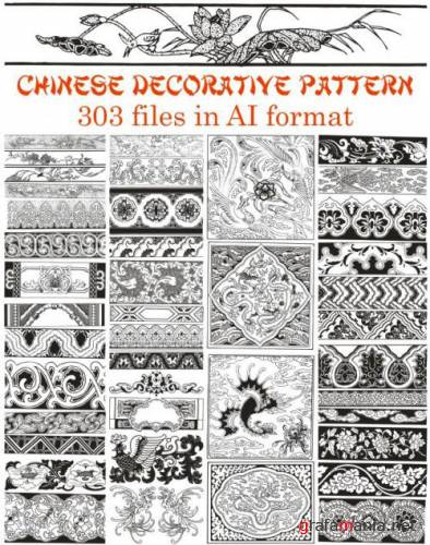Chinese decorative patterns