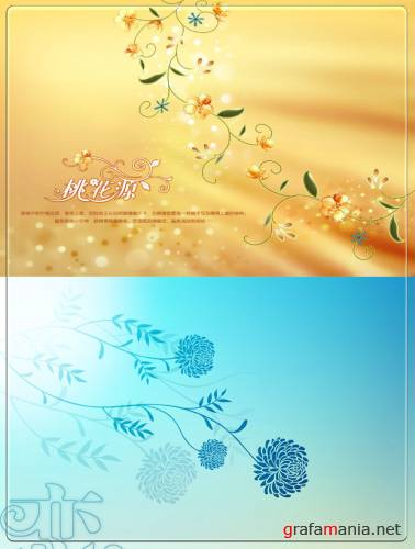 Template for PhotoShop - Background Nature
