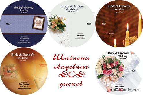 PSD Templates - Wedding DVD Lables