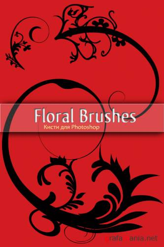 Кисти для Photoshop - Floral Brushes