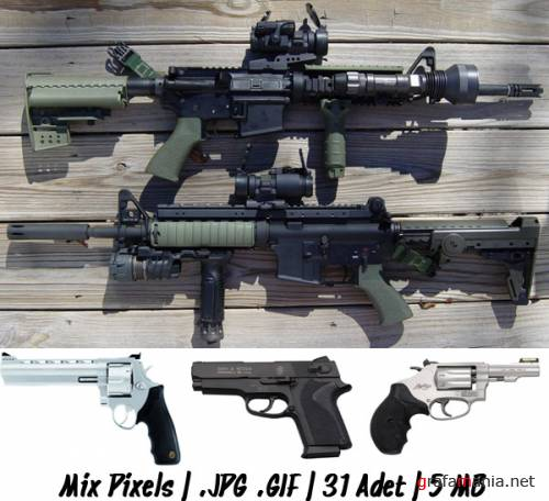HQ Guns PhotoStock