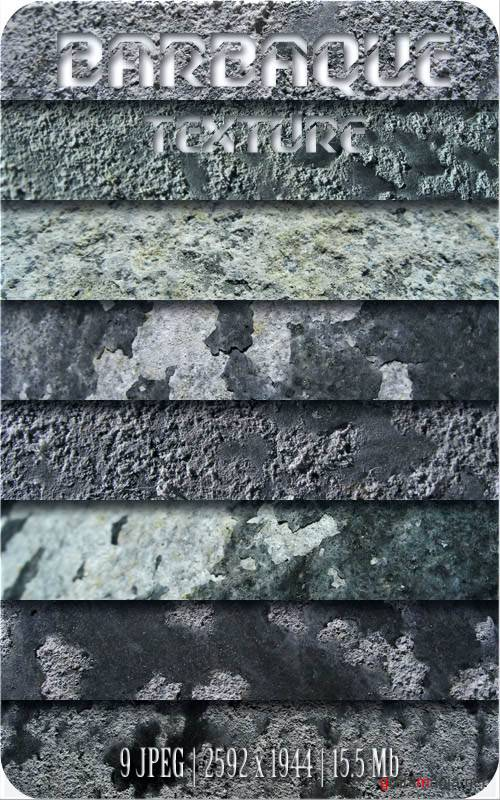 Текстуры - Barbaque Textures