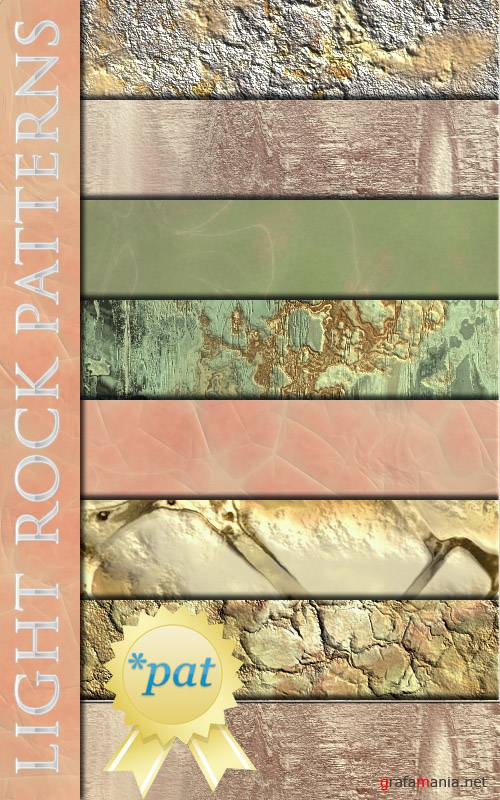 Заливки для Photoshop - Light Rock Patterns