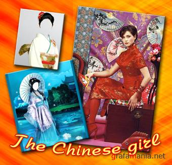 The Chinese girl PSD