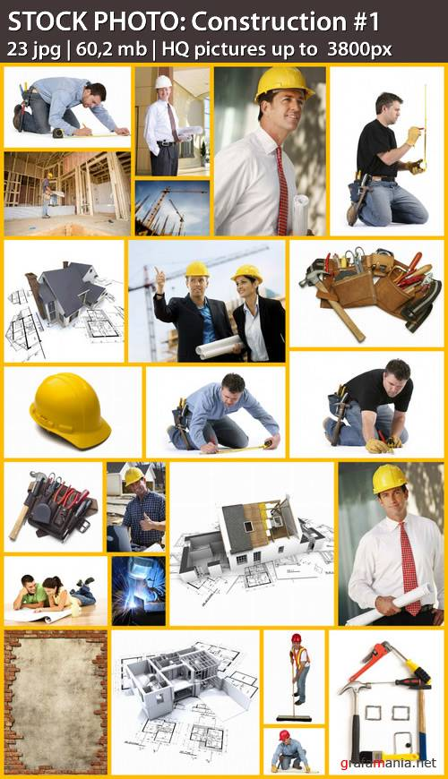 STOCK PHOTO: Construction #1