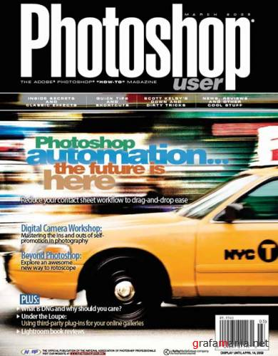 Photoshop User Magazine (март 2009)