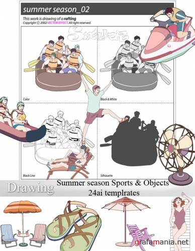 Drawing Summer season Sports & Objects