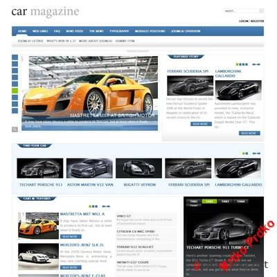 Joomla Template Gavick Car Magazine