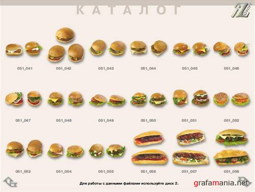 Fast Food - Part 1