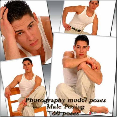 Photography model poses / Male Set