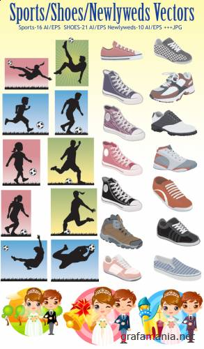 Sports | Shoes | Newlyweds Vectors