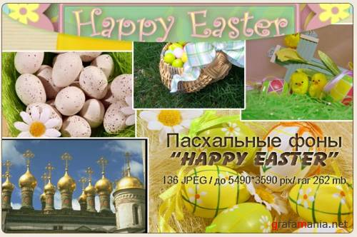 ���������� ���� Happy Easter