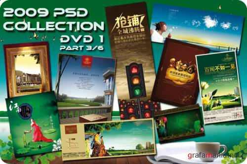 2009 PSD Collection DVD 1 - Part 3/6