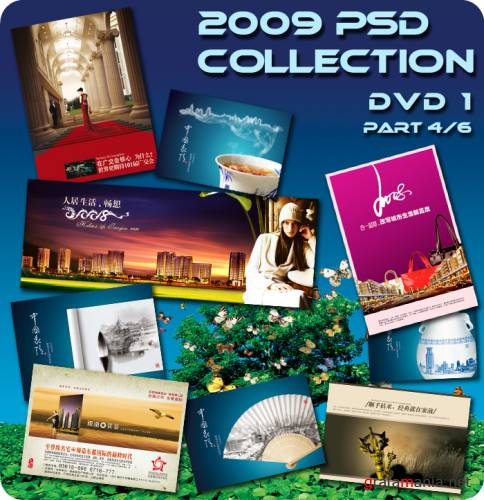 2009 PSD Collection DVD 1 - Part 4/6