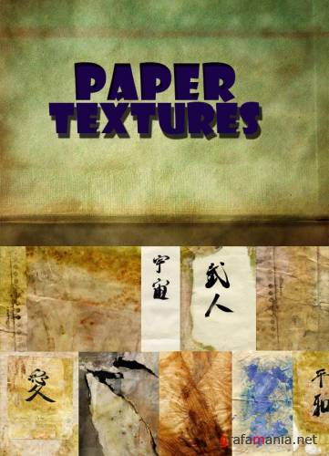Papers texture 5
