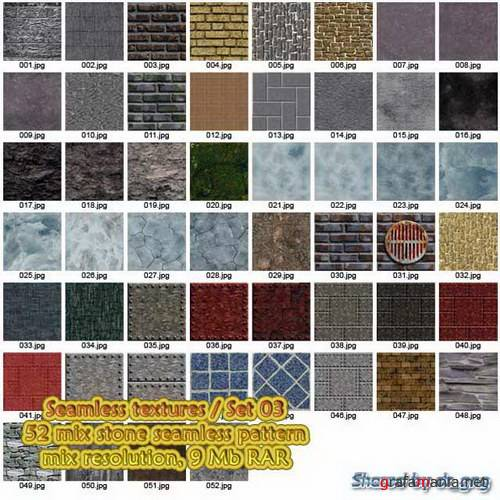 Seamless textures / Set 03 - 52 mix stone seamless pattern