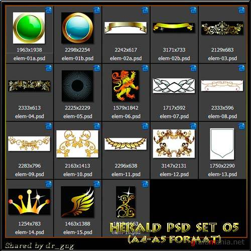 Herald PSD Clipart. Set 05 -  18 PSD elements, up to 3500 px