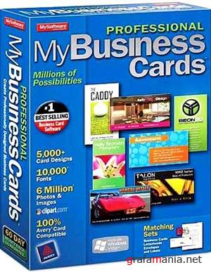 My Business Cards Professional v5.5.0.0 (2008)