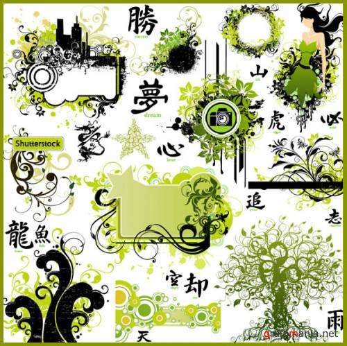 SS-Green Flower Vector