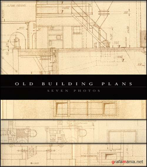 ����������� - Old Building Plants