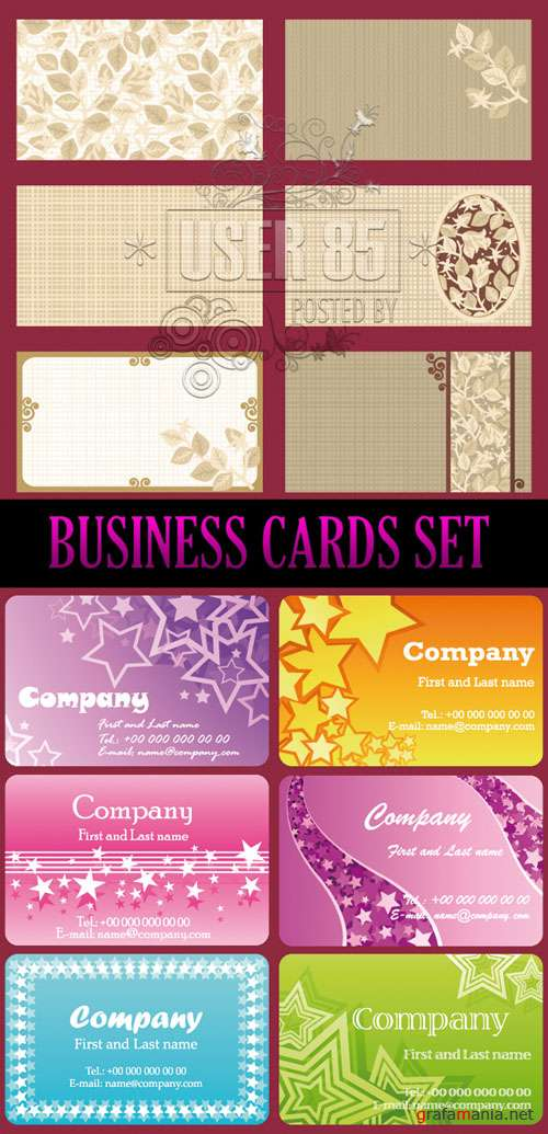 ��������� ������� - Business Cards Set
