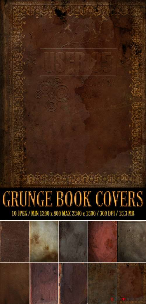 �������� - Grunge Book Covers