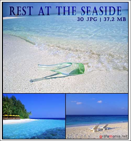 ����������� - rest at the seaside