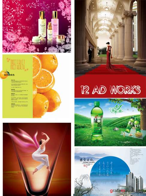 12 AD works | PSD