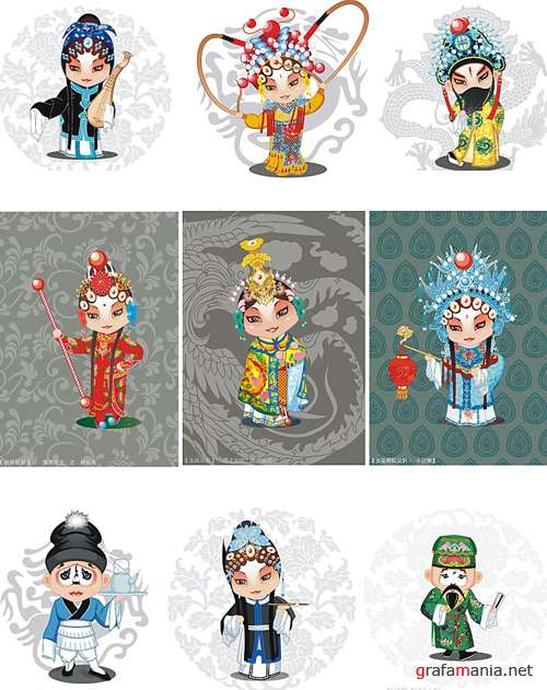 Chinese vector |  People Icons