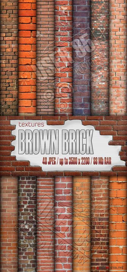 Текстуры - Brown Brick Textures