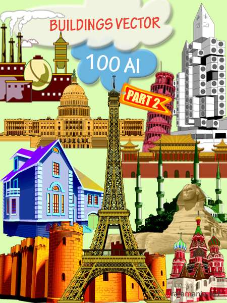 Buildings Vector PART 2
