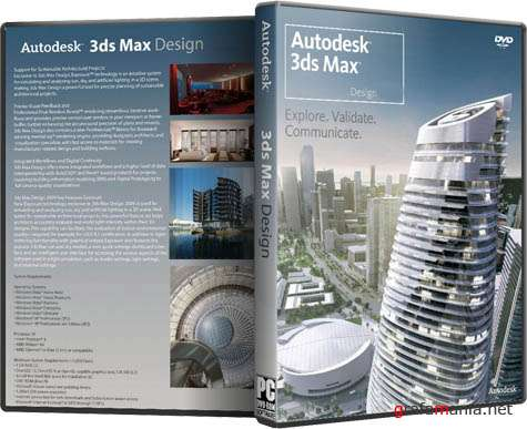 Autodesk 3ds Max Design 2010 x64 (Update SP1: 6.09.2009)