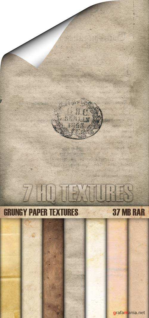 Текстуры - Grungy Paper Textures #3