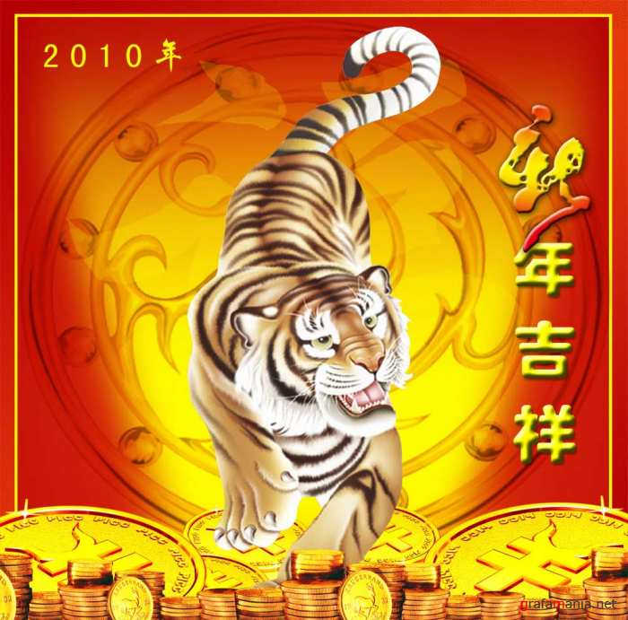 PSD - New Year Tiger Card
