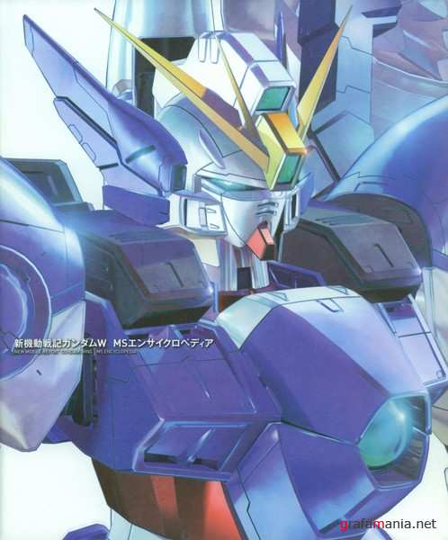 New Mobile Report Gundam Wing - MS Encyclopedia