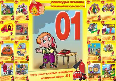 Children Posters Fire Fighter