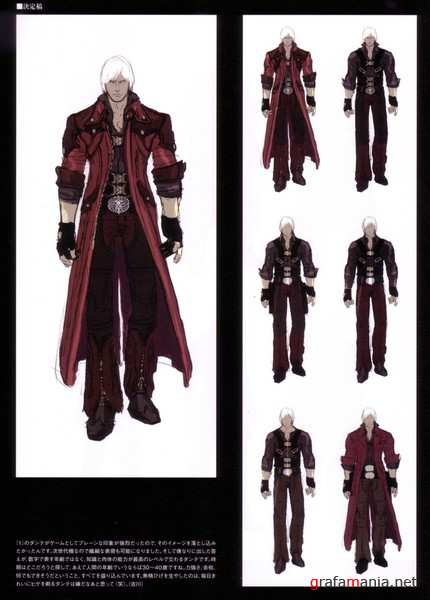 Devil May Cry 4 - Devil's Material Collection(Artbook)