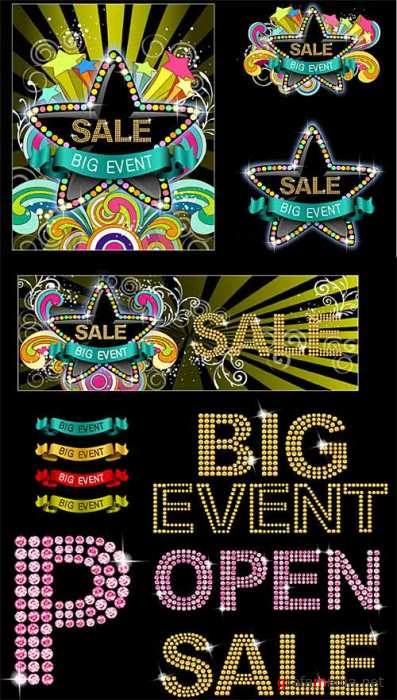Event & Sale elements