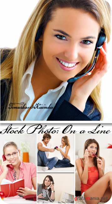 Stock Photo:  On a Line